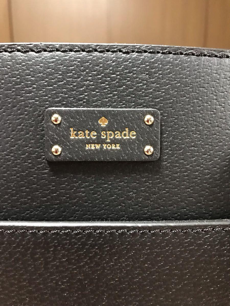 ★新品★ケイトスペード KATE SPADE ショルダーバッグ