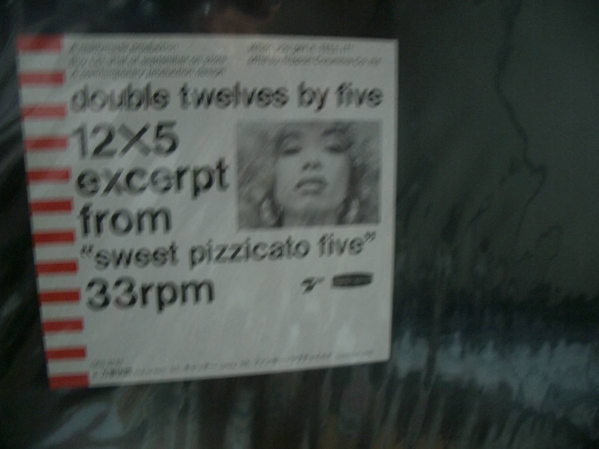 ピチカートファイブ レコード pizzicato five ピチカートファイヴ_画像1