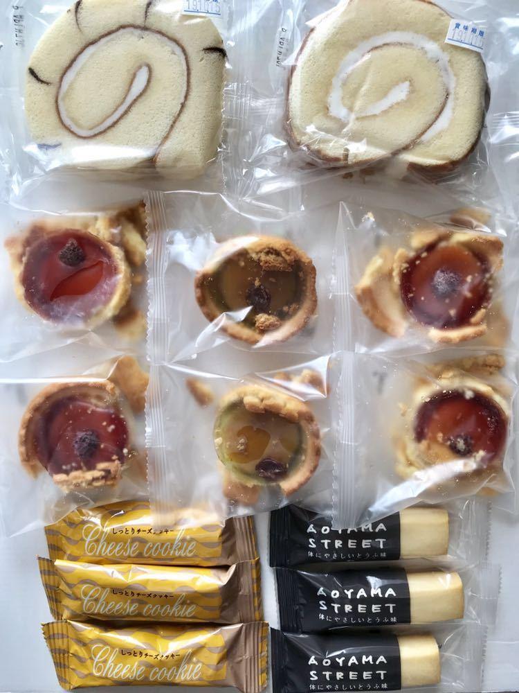 送料無料1円スタート銀座千疋屋 フルーツタルトロールケーキしっとりクッキー アウトレット大量 高級 工場直売 訳あり格安