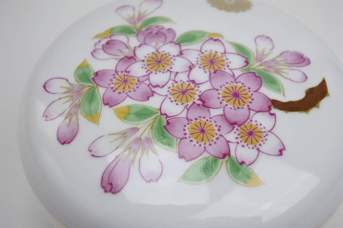 ニュース 紋 皇室 菊 の