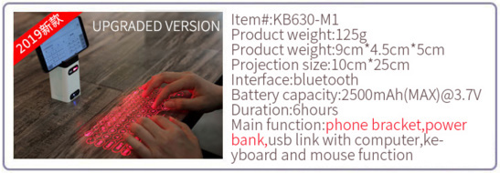 A245 Bluetooth USB ワイヤレス投影ミニキーボード 仮想レーザープロジェクター【新品未使用】携帯電話 PC 充電器 スマホパッド マウス機能_画像6