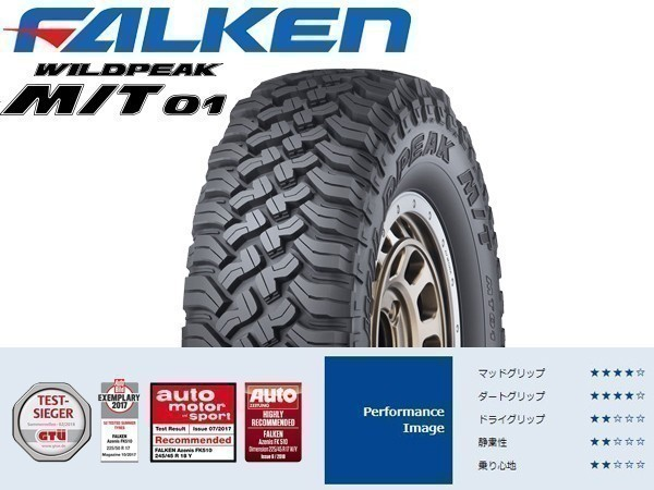 265/70R17 2本セット(2本SET) FALKEN(ファルケン) WILDPEAK M/T01 (MT) オフロード(マッドテレーン) (新品)_画像1
