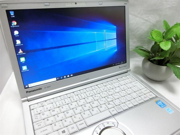 おすすめ☆大画面☆Panasonic Let's note CF-NX3 CF-NX3EMHCS/Core i5/4GB/320GB HDD/最新Windows10/Office/PC01688