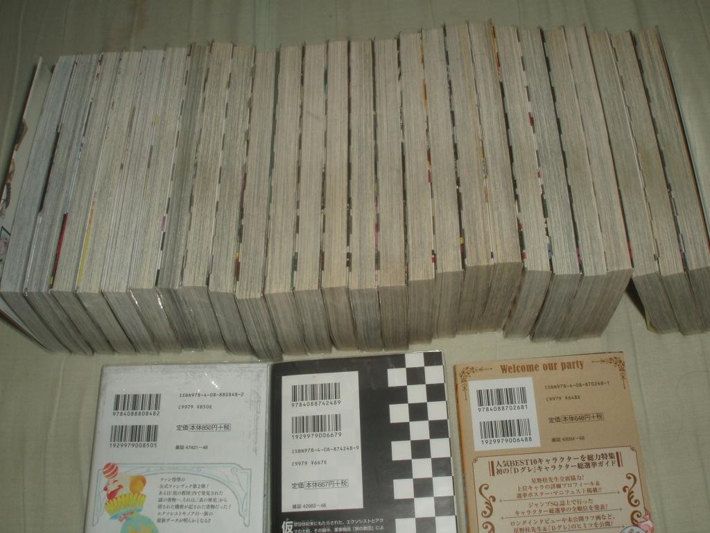 ジャンプコミックスD.Gray-manデイーグレイマン全27巻+公式ファンブック+灰色ノ聖櫃+灰色ノ記録 星野桂全巻帯付ビニールカバーシミ傷みあり_画像4