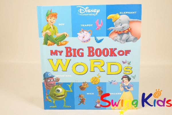 DWE ディズニー英語システム マイ・ビッグ・ブック・オブ・ワーズ マジックペン対応 クリーニング済 2016年購入 ワールドファミリー_20190904543-1