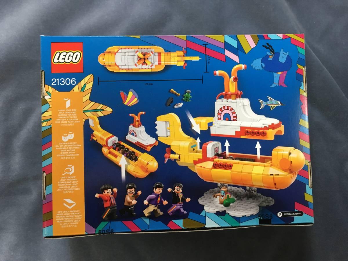 LEGO IDEAS「The Beatles Yellow Submarine 21306」アイデア ザ・ビートルズ イエローサブマリン レゴ _画像3