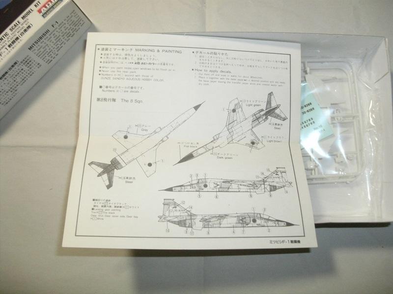 1/144 三菱 F-1 アリイ ARII マイクロエース エルエス LS 航空自衛隊 戦闘機 MITSUBISHI_画像3