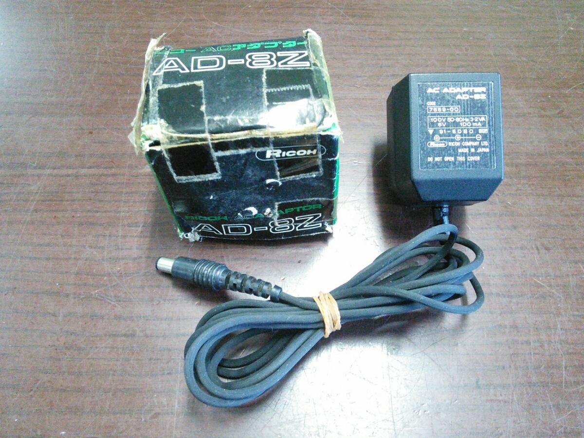 1015k 昭和レトロ リコー 8桁蛍光管電卓 RICOMAC RC-8A ブルー ACアダプターAD-8Z付き アンティーク 当時物 ビンテージ 可動品 実動品_画像8