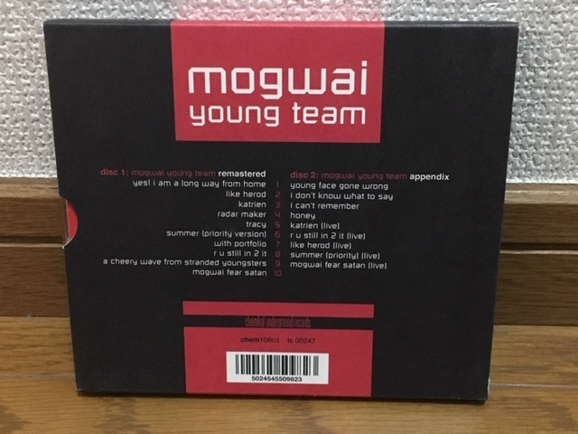 MOGWAI Young Team (Deluxe Edition) ポストロック ノイズ アンビエント 名盤 輸入盤 2CD Arab Strap Godspeed You Black emperor Delgados_画像2