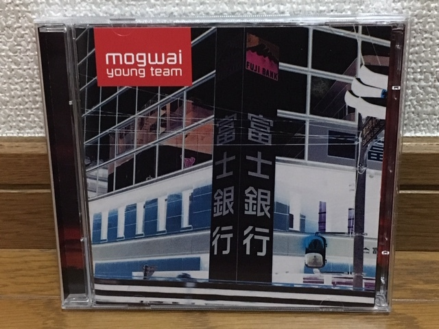 MOGWAI Young Team (Deluxe Edition) ポストロック ノイズ アンビエント 名盤 輸入盤 2CD Arab Strap Godspeed You Black emperor Delgados_画像4