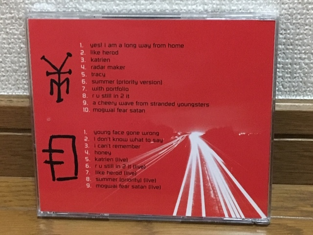 MOGWAI Young Team (Deluxe Edition) ポストロック ノイズ アンビエント 名盤 輸入盤 2CD Arab Strap Godspeed You Black emperor Delgados_画像5