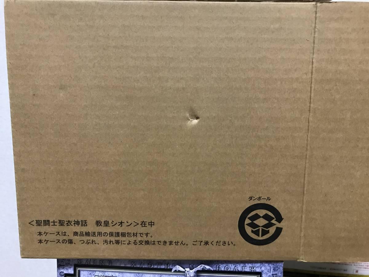 箱へこみありますが商品は大丈夫です。