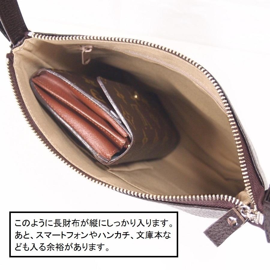 ★新品★ハンドメイド★ソフト・牛革★日本製★斜め掛けショルダーバッグ★チョコ色★長財布★お財布★
