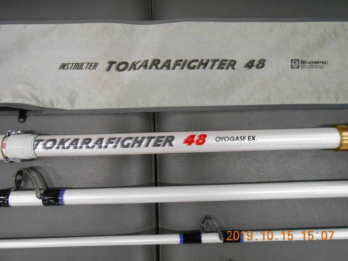 オリムピック銘竿 クエ竿 トカラファイター48泳がせEX 中古のお品です。クエ、アラ、モロコ、アーラミーバイ、ガーラ、磯マグロ等