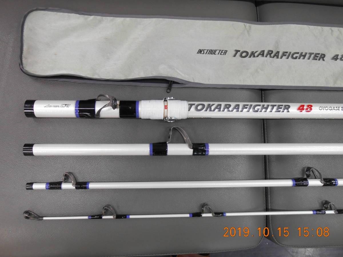オリムピック銘竿 クエ竿 トカラファイター48泳がせEX 中古のお品です。クエ、アラ、モロコ、アーラミーバイ、ガーラ、磯マグロ等_画像3