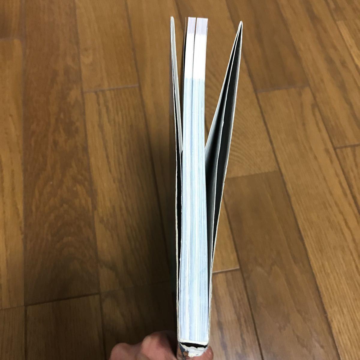 歴史群像 シリーズ特別編集 図説 日本名城集 学研 戦国時代 戦国武将_画像4