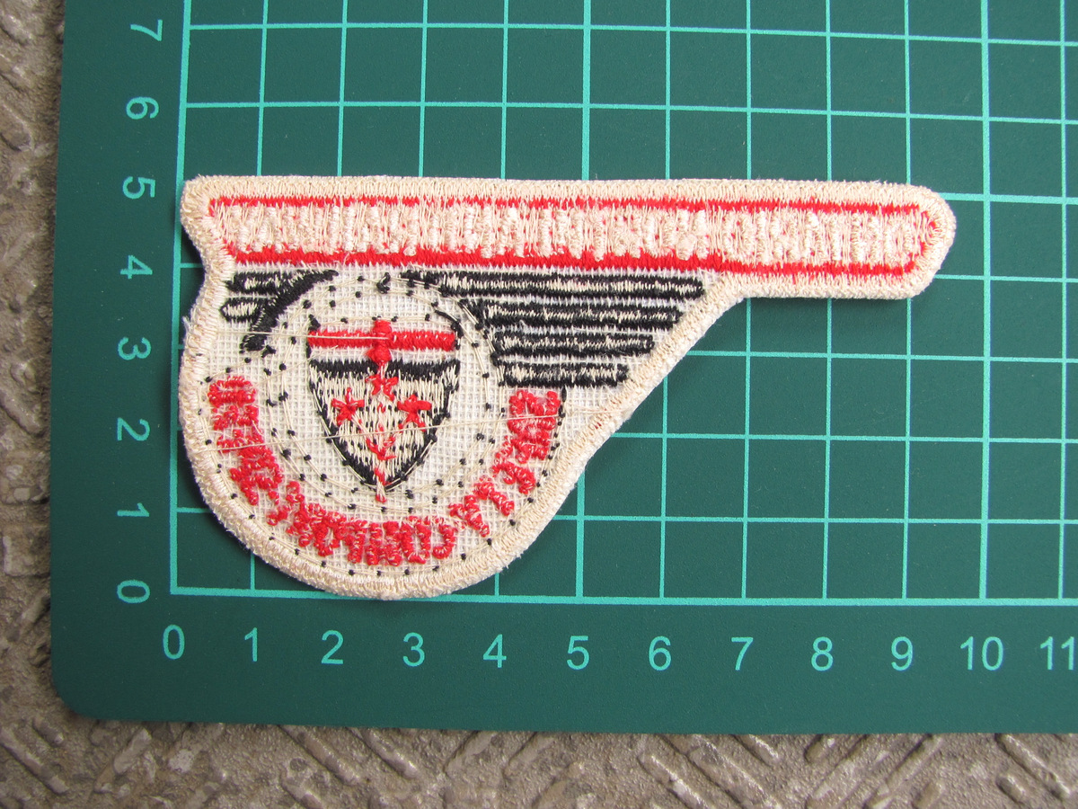【ワッペン】Ontario Northland 1970s デッドストック USA レイルロード ビンテージ アメリカ 鉄道 古着 レア ワーク アメカジ パッチ_画像2