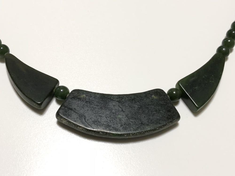 本翡翠 GSILVER 43.5g ファンシーカット デザイン ネックレス【検/ひすい/ヒスイ】_画像7