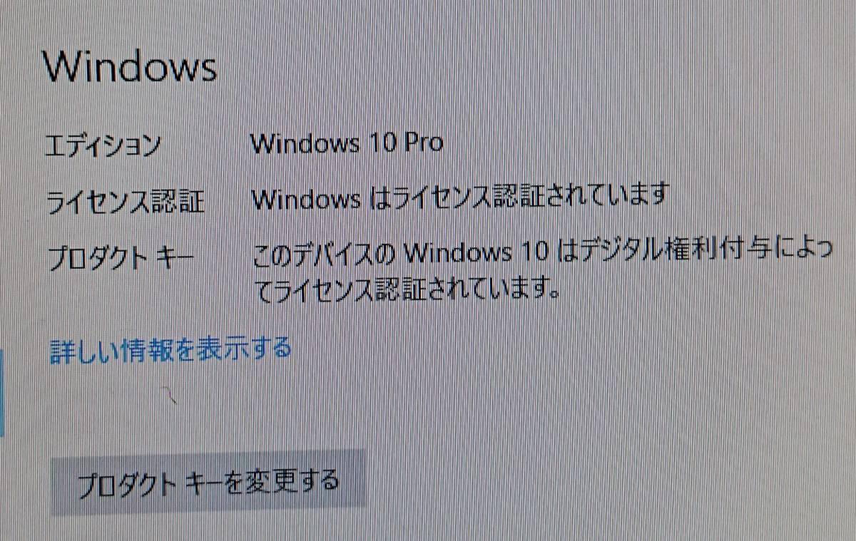 ★送料込★ EPSON Endeavor MR6500 Win10pro認証済 (i7 4GB SSD64G+HDD1000GB)_画像9