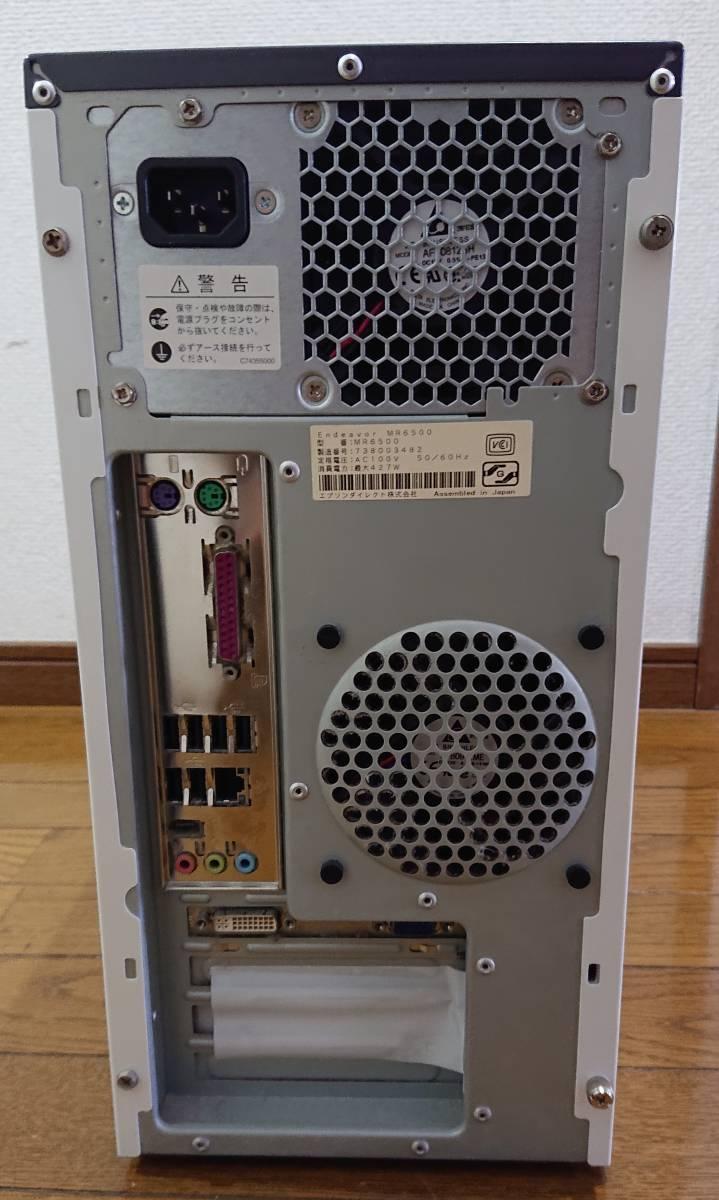 ★送料込★ EPSON Endeavor MR6500 Win10pro認証済 (i7 4GB SSD64G+HDD1000GB)_画像3