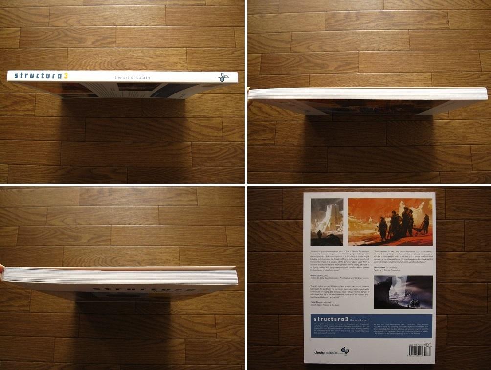 絶版 希少本 洋書 Structura 3 : The Art of Sparth / Sparth : Nicolas Bouvier / ペーパーバック版_画像10