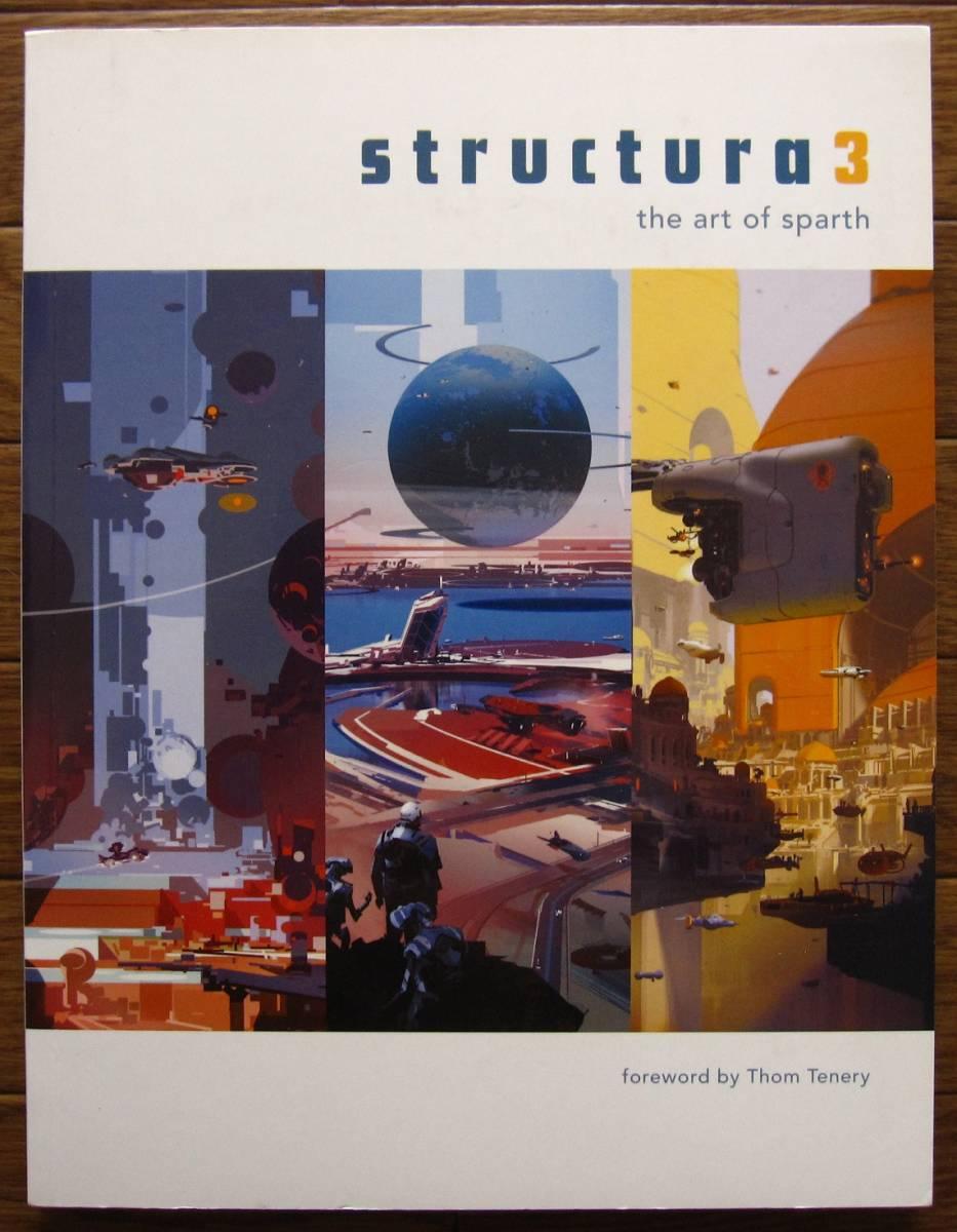 絶版 希少本 洋書 Structura 3 : The Art of Sparth / Sparth : Nicolas Bouvier / ペーパーバック版_画像1