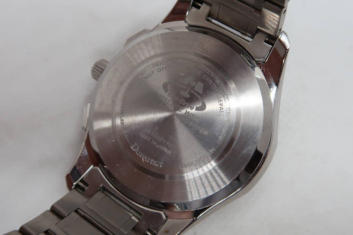 ◆◇CITIZEN シチズン エクシード エコ・ドライブ GPS衛星電波 F900-T022685 メンズ 腕時計◇◆_画像5