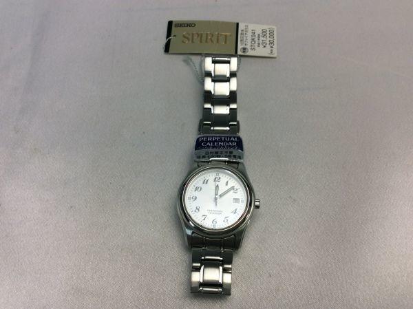 R01-00037 SEIKO 腕時計 PERPETUAL CALENDAR