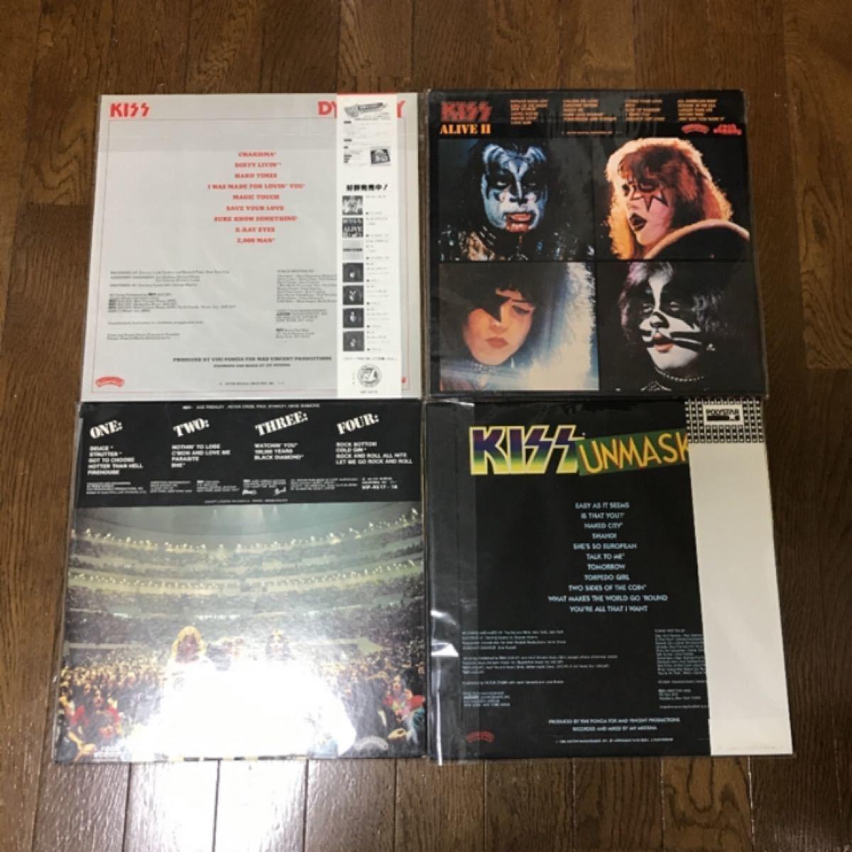 KISS レコード LP 4つセット