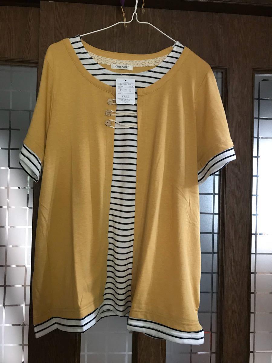 カットソーTシャツ  5L