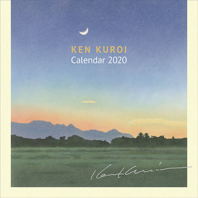 ◇◆2020年(令和2年)【黒井健】CL-494(壁掛けカレンダー ) /新品/_画像1