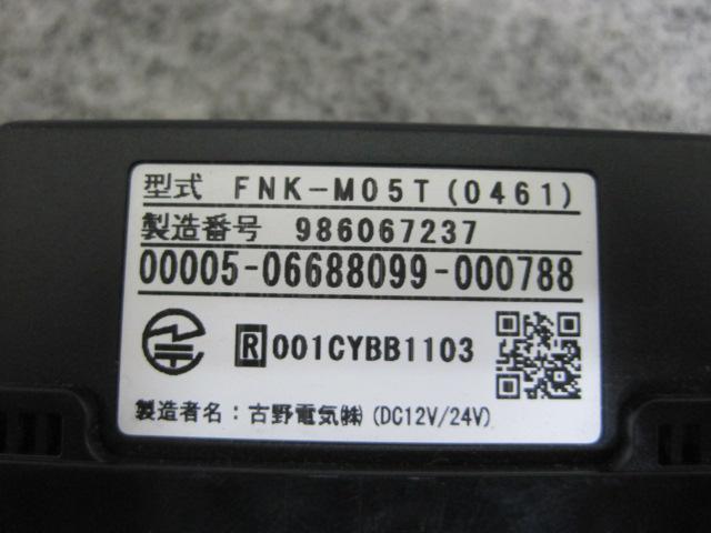 古野電機 FURUNO FNK-M05T ETC車載器 アンテナ分離型 セパレート シガー プラグ ソケット おまけ 付き フルノ_画像2