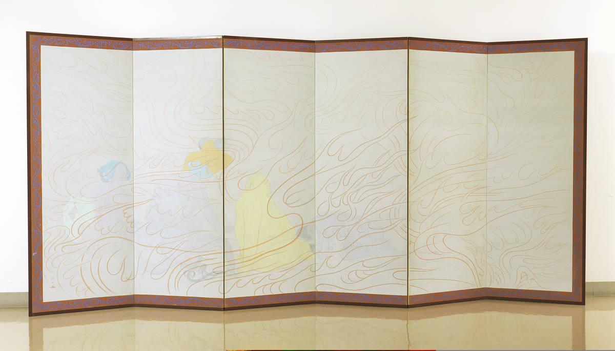 長谷川路可作 地獄之図(仮題) 六曲一隻屏風 昭和初期  展開寸法:幅約365cm×高さ約173.5cm