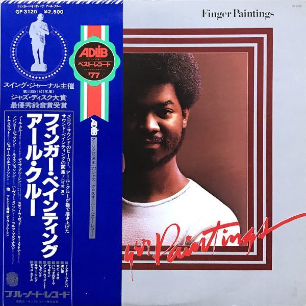 【Blue Note/フュージョン/国内盤/帯】Earl Klugh アール・クルー / Finger Paintings ■ Blue Note / GP 3120_画像1