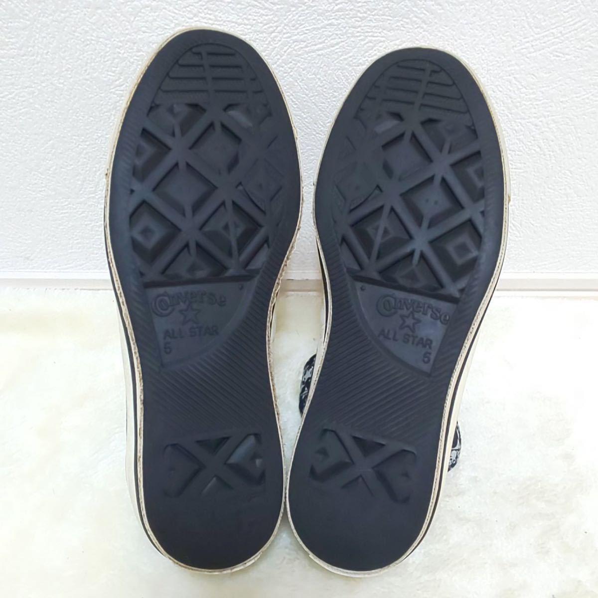 【CONVERSE】コンバースオールスター ALL STAR ハイカットスニーカー キャンバス ドクロ スカル ロック 黒 シルバー 靴 シューズ 24cm/jx_画像7