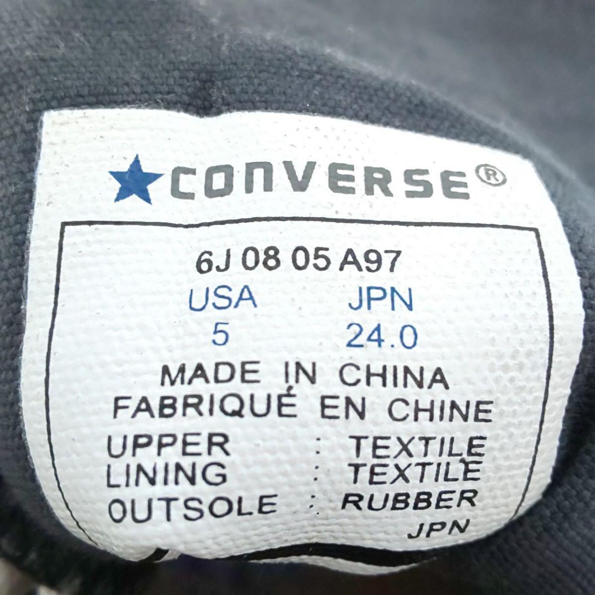 【CONVERSE】コンバースオールスター ALL STAR ハイカットスニーカー キャンバス ドクロ スカル ロック 黒 シルバー 靴 シューズ 24cm/jx_画像8