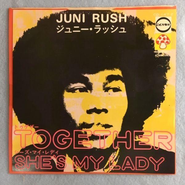 ジュニー・ラッシュ/トゥゲザー【EP】Juni Rush/Together【Too Much】