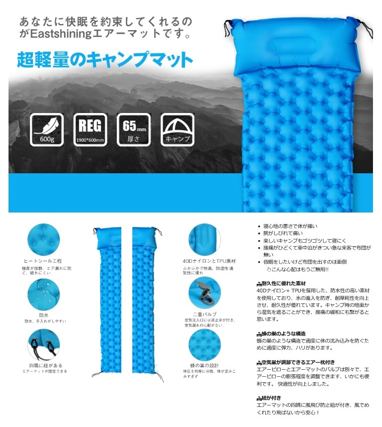 air mat camp mat outdoor mat air pad pillow attaching cord attaching super light weight waterproof camp sleeping area in the vehicle sleeping bag Eastshinin free shipping