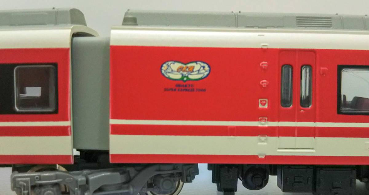 TOMIX 小田急ロマンスカー7000形LSE (新塗装) セット 92743_画像4
