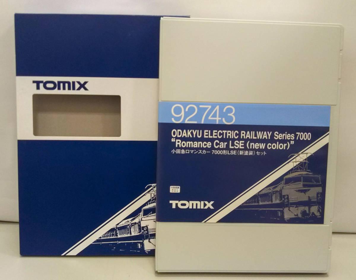 TOMIX 小田急ロマンスカー7000形LSE (新塗装) セット 92743_画像1