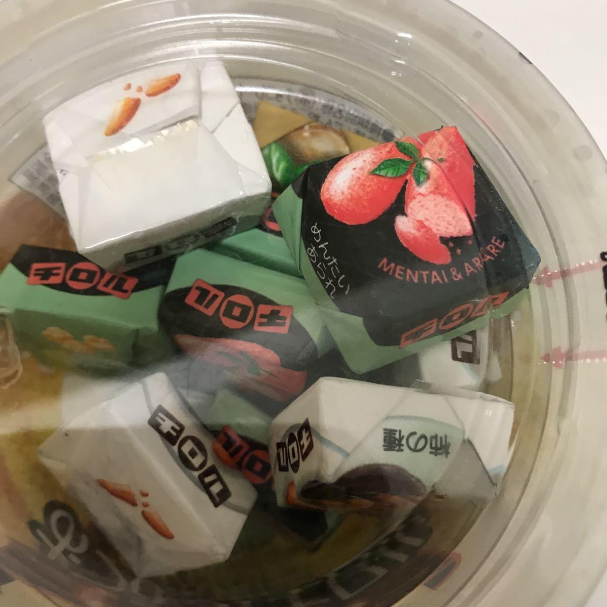 チロルチョコ おつまみチロル レモンバジル 柿の種 めんたいあられ 送料350円_画像4