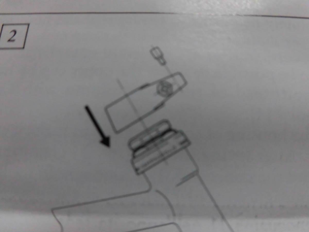 吊り金具 カンパ カンティブレーキ用 前の吊り金具 ノーマルヘッド用 アルミ製 新品未使用未装着_画像7