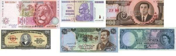世界の紙幣集300国13000画像/歴史世界史ヨーロッパ北朝鮮札銀行ビンテージヴィンテージ入手困難激レアコレクション収集サンプルデータ素材_画像2