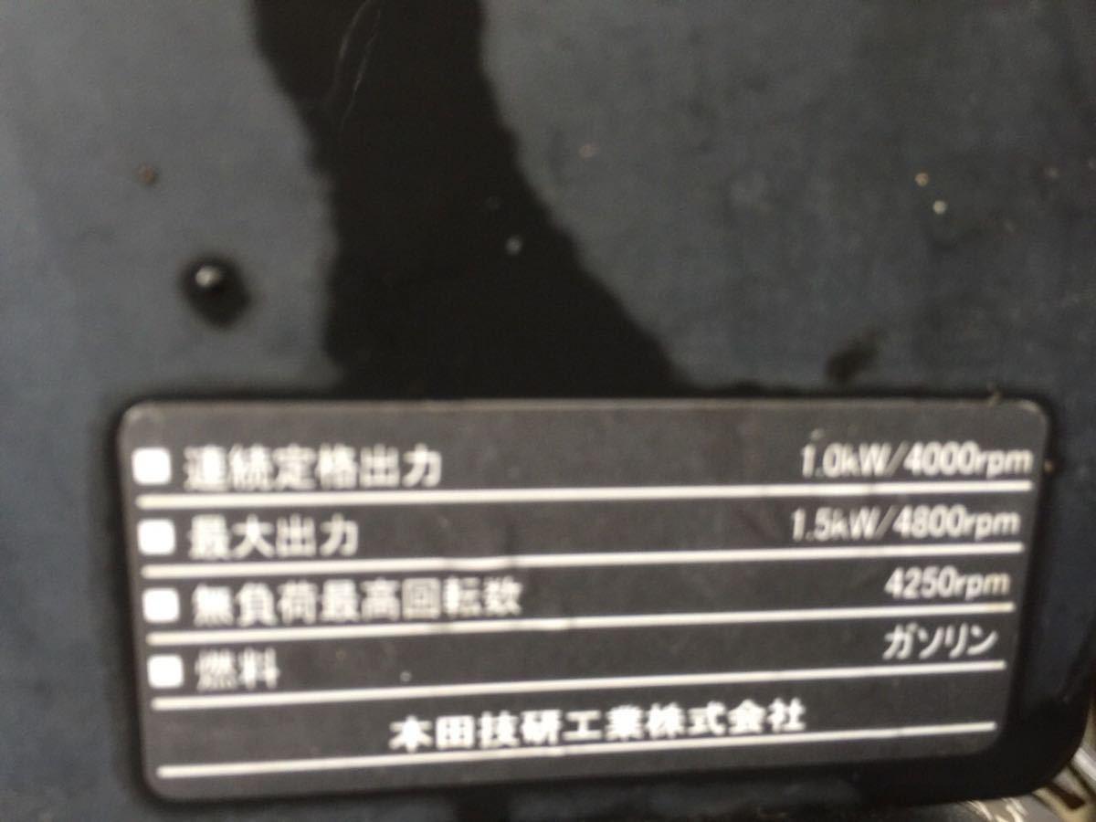 【中古】HONDA■本田技研工業■耕運機 ■管理機 ■サラダ■FF300_画像8