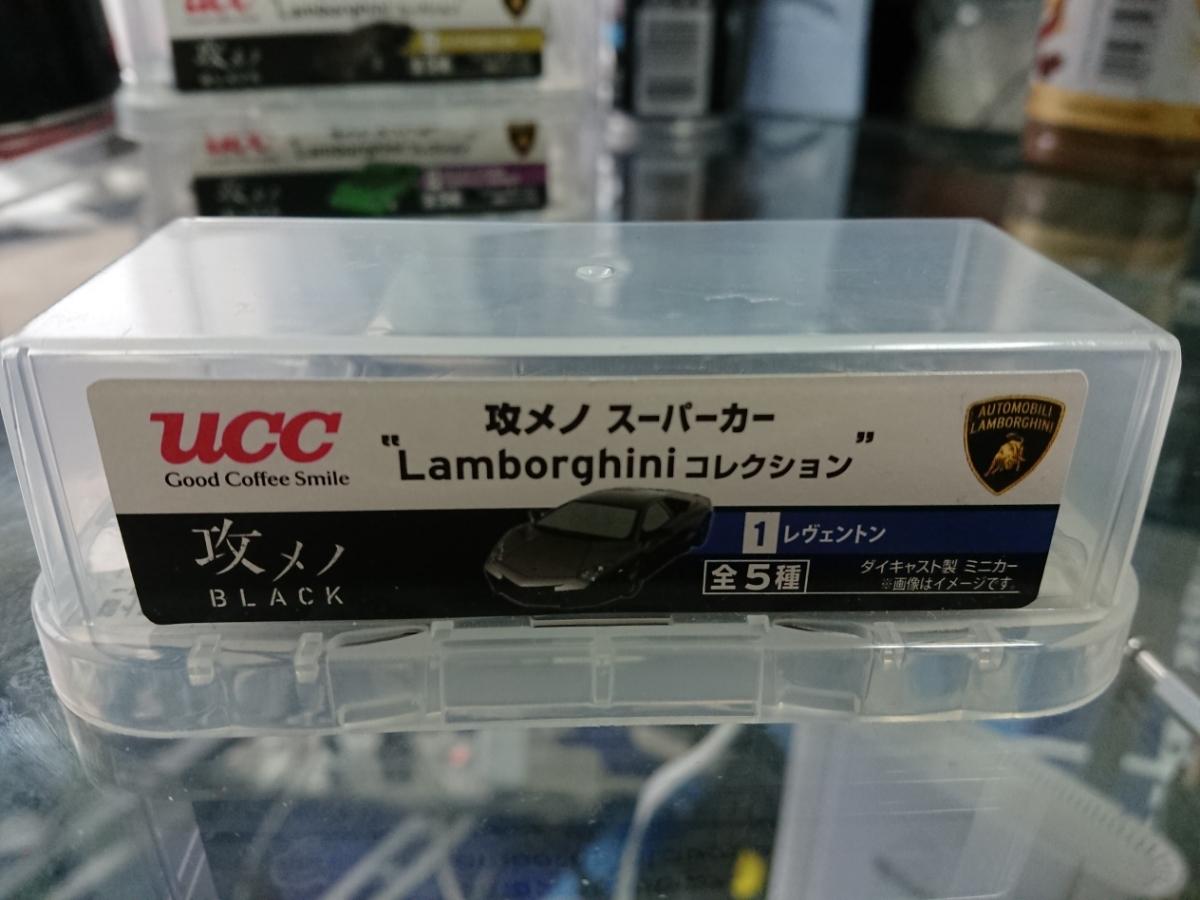 UCC攻メノスーパーカー ランボルギーニ コレクション レヴェントン、ディアブロ、カウンタック3種 美品_画像4