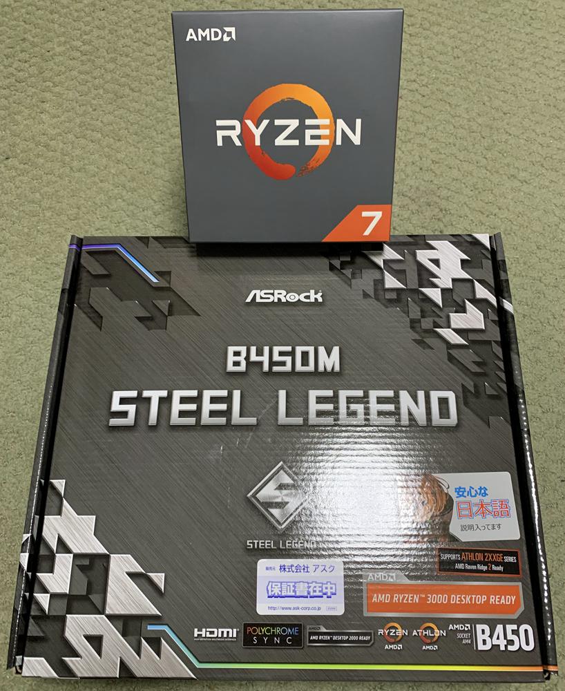 【新品】Ryzen7 2700 BOXとASRock B450M STEEL LEGENDセット【オプションで自作機に!】②