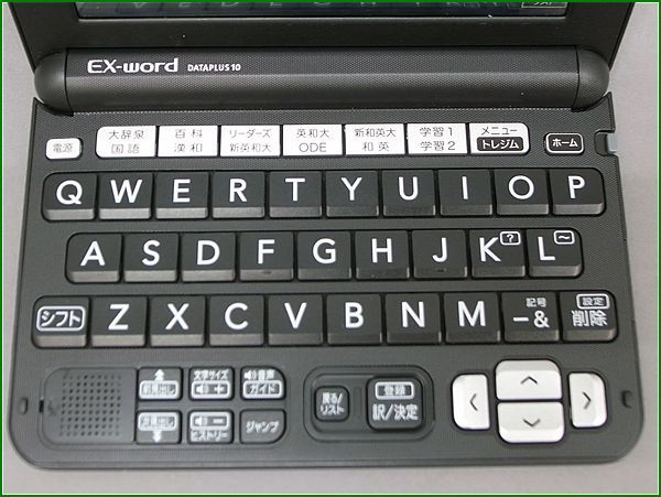 CASIO カシオ EX-word XD-G9800 電子辞書 黒_画像4