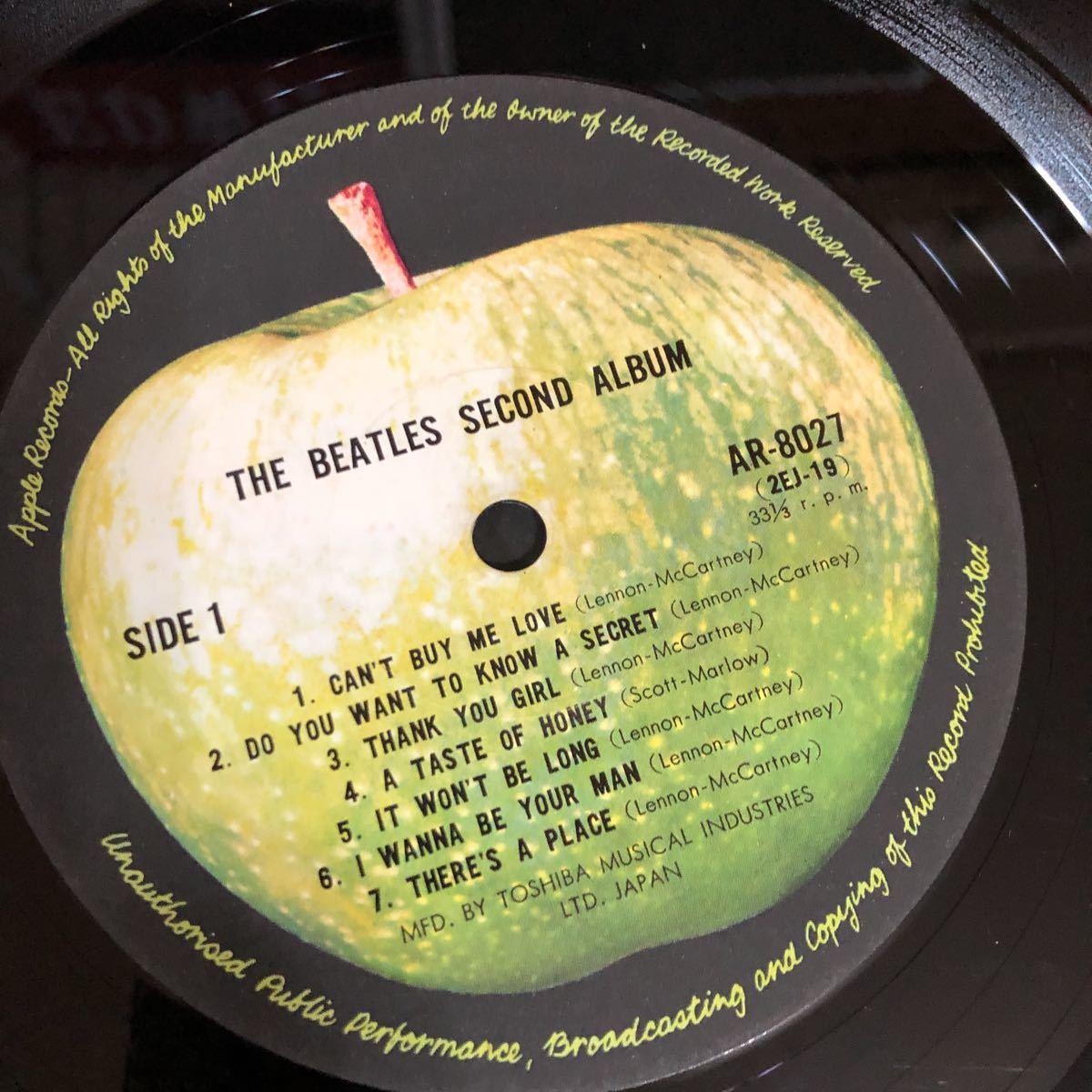 LPレコード★洋楽★THE BEATLES ★ビートルズNO.2!★SECOND ALBUM ★レコード多数出品中  紙ジャケ_画像5