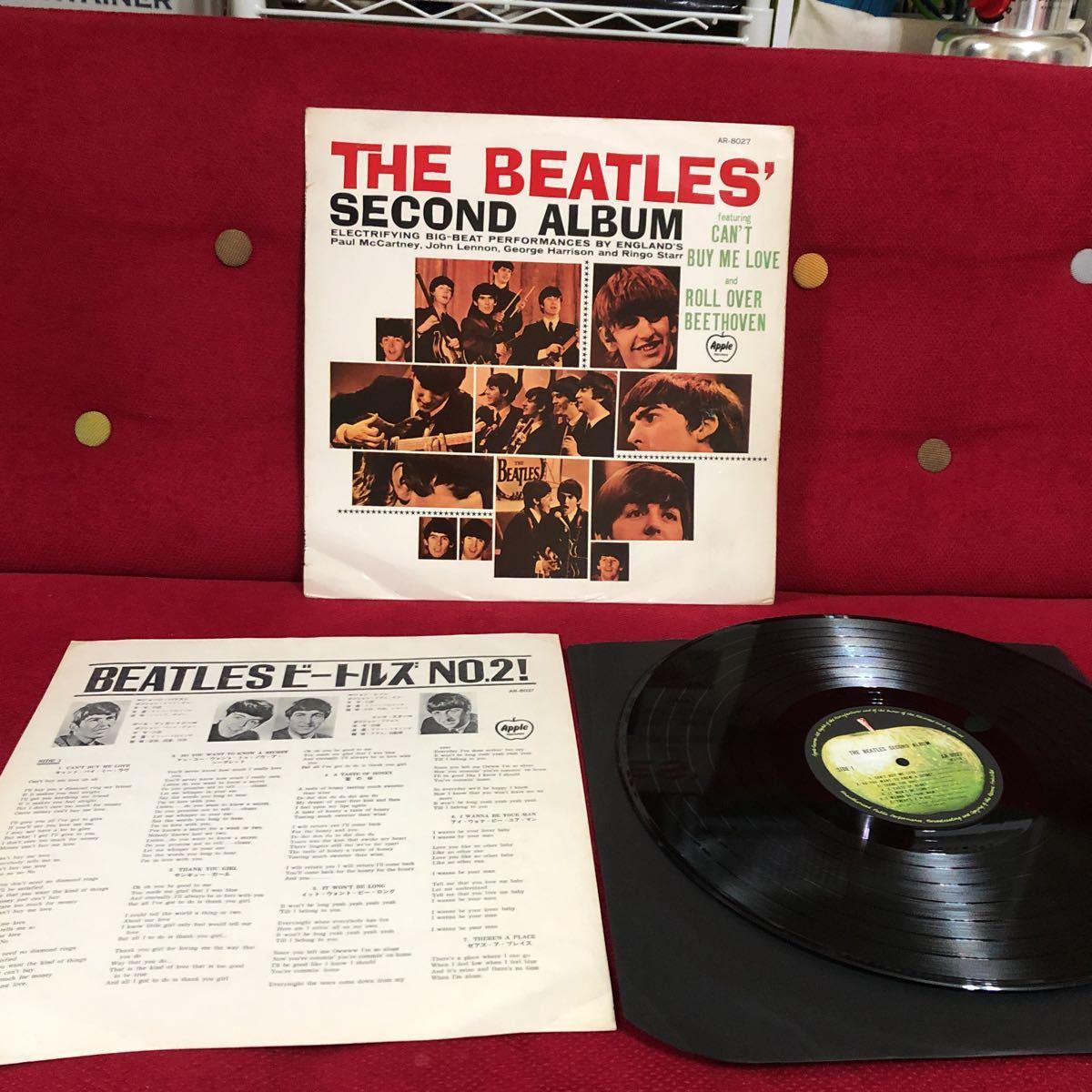 LPレコード★洋楽★THE BEATLES ★ビートルズNO.2!★SECOND ALBUM ★レコード多数出品中  紙ジャケ_画像2