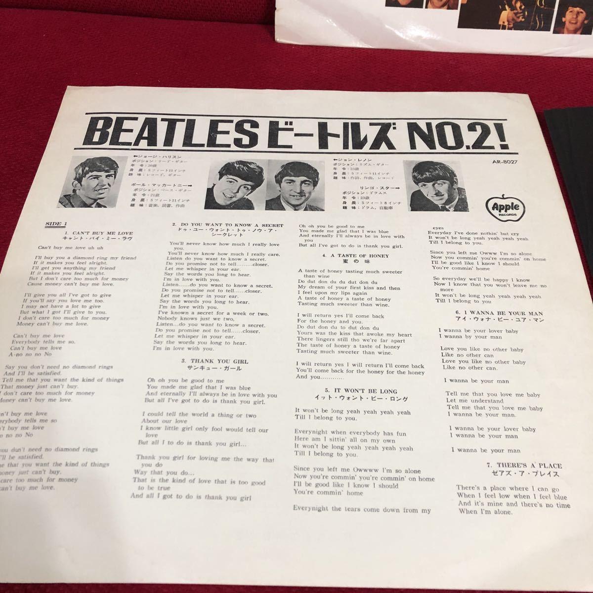 LPレコード★洋楽★THE BEATLES ★ビートルズNO.2!★SECOND ALBUM ★レコード多数出品中  紙ジャケ_画像3
